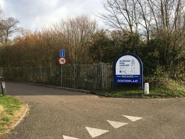 Zufahrt Oosterplaat