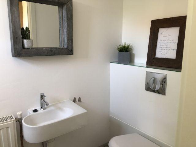 Gäste WC De Keizerskroon 211