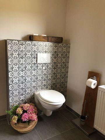 WC-Anlage im Regenduschbad